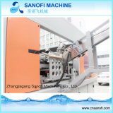 Plastic Bottle Making Blowing Machine China