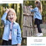 Fashion Soft Cotton Denim Shirt for Girls by Fly Jeans