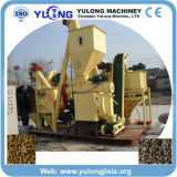 Small Animal Feed Pellet Production Line