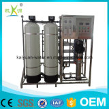 1000lph Water Treatment Equipment/Water Treatment System/Reverse Osmosis RO Drinking Water Treatment Plant