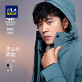 [Same Style with Jay Chou, Running Gay Style] Hla Aurora Series Winter Goose Down Jacket