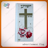 Fashionable Digitial Banner for Advertisement (HYADF-AF039)