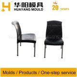Injection Mould / Mold for Chair (HY036)