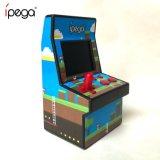 Ipega Game Console Mini Arcade Game Machine Build-in 200 Games