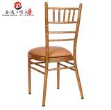 Top Furniture Stacking Banquet Wedding Metal Aluminum Chiavari Chair
