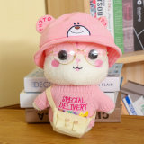 Hamster Doll Plush Toy Custom Hamster Doll Gift