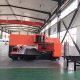 Fanuc CNC Servo Turret Punch Press Machine with Good Price
