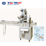 Automatic Multi-Function Pillow Wrapping Machine with Ce Certification