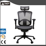 Modern High Back Mesh Fabric Swivel Ergonomic Office Computer Chair