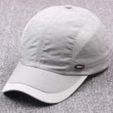 Custom Adult Visor Cap Summer Hat High Quality 6 Panels Sport Hat Fashion Mesh Baseball Cap