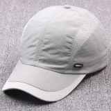 Custom Adult Visor Cap Summer Hat High Quality 6 Panels Sport Hat Wholesale Fashion Mesh Baseball Cap