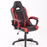 Swivel Lift PU Leather Office Computer Gaming Racing Chair