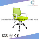 Best Selling Office Furniture Yellow Mesh Meeting Chair