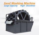Sand Washing Machine, Large Capacity Sand Washer with Screen Machine