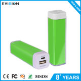 Wholesale 2200mAh Lipstick Colorful Emergency Power Bank