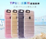 New TPU Soft Case for iPhone6s