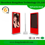 Ground Standing Information Kiosk for Advertisement