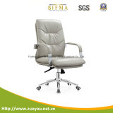 Height Adjustable Recliner Chair (B177)  sc 1 st  Made-in-China.com & China Height Adjustable Recliner Chair Height Adjustable Recliner ... islam-shia.org