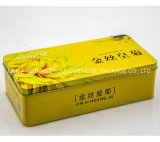 Metal Can Metal Tin Container Food Can Packing Box Gift Box for Luxury Products