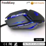 7D Adjustable Laser Optical Optical Wired Gaming Mouse