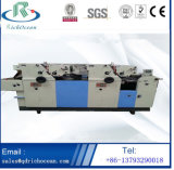 Two Color Satellite Type Offset Printing Machine in China