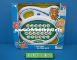 Educational Learning Machine Toy with Light&Voice&Music (135260)
