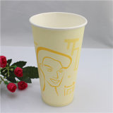 High Quality and Disposable Printed 5oz Paper Cup at Reasonable Prices
