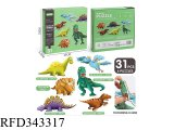 Intelligent Toy Animal Jigsaw Game 3D Paper Puzzle Dinosaur Puzzle