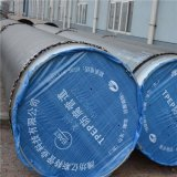 API 5L/ASTM A106/A53 Gr. B 3PE Coating Steel Pipe