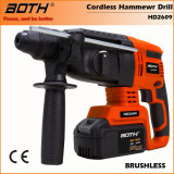 Power Tools 26mm Brushless Cordless Hammer Drill (HD2609)