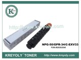 Compatible Toner Cartridge for Canon NPG-50/GPR-34/C-EXV33