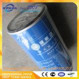Weichai Fuel Water Separator Filter 612600081335
