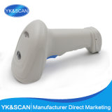 Hand Held 2D/Qr Barcode Scanner Fast Reading for POS System USB PS/2 Interface