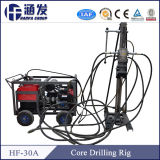 Hf-30 Portable Borehole Sampling Drilling Machine