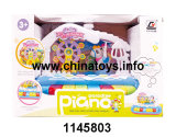 New Plastic Toy Electric Toy Cartoon Baby Toy Music Instrument (1145803)