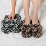 Warm and Soft Plush Slipper Brown Color with Pompom