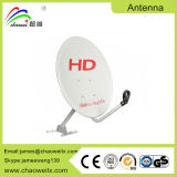 Ku55cm Offset Satellite Dish TV Antenna Price