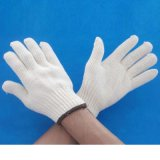 Safety Working Knitted Industrial Cotton Gloves