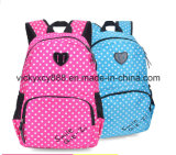 Double Shoulder Girl Travel School Student Pack Backpack Bag (CY5929)