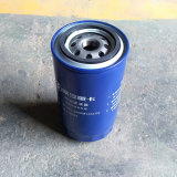 612600081334 Fuel Filter for Shacman F2000 Truck 2019