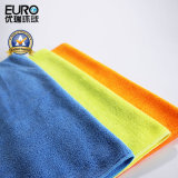 Superfine Microfiber Cleaning Cloth