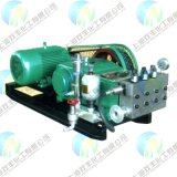 Triplex Plunger High Pressure Reciprocating Pump