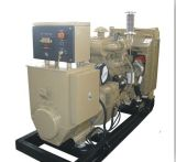 Cummins Power Diesel Generator Set (27kVA-62.5kVA)