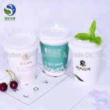 Custom Biodegradable Double Wall 12oz Disposable Paper Coffee Cups with Lids