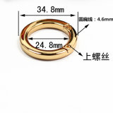 Hot Sale Metal Zinc Alloy Round Ring Buckle for Bag Parts Belt Buckle Shoes Leather Goods Accessories (YK882)