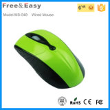 High Quality 3D USB Wired Optical Computer Mouse