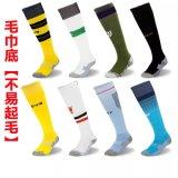 High Quality Wholesale Terry-Loop Basketball Socks Men
