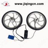 Jq Power System of 20 Inch Electric Wheelchair