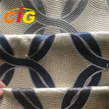 Luxury Jacquard Decorative Heavy Fancy Hospital Cubicle Curtains Fabric Fire Resistant