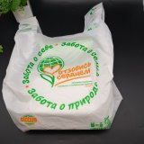 Custom Printed T Shirt Bags Biodegradable PLA Cheap T-Shirt Poly Shopping Plastic Bag